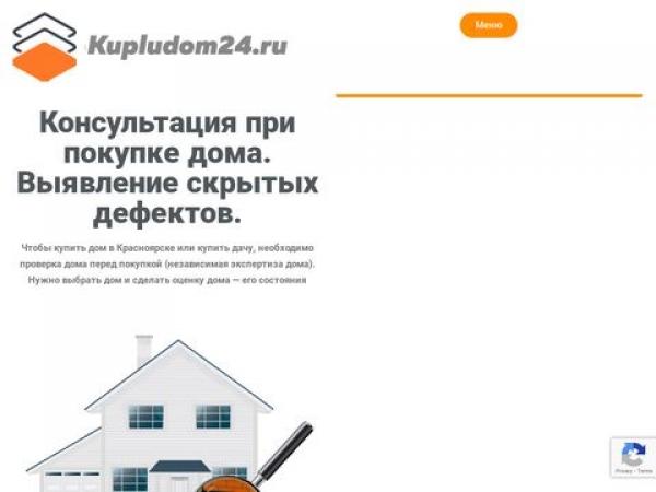 kupludom24.ru
