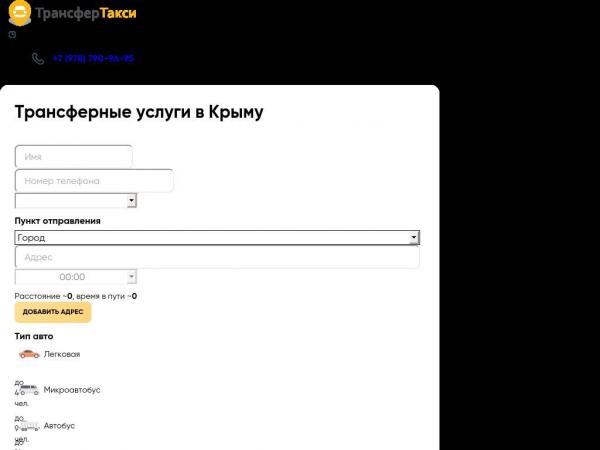 transfers-taxi.com